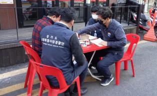 경기도 특사경, 술·담배 대리구매 등 청소년 대상 범죄 집중 수사